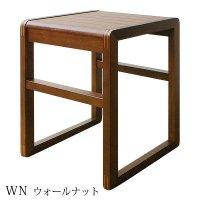 スツール 天然木 ウォールナット W38 H40 徳島県 家具 チェア サイドテーブル 日本製 仏具 送料無料 ALTAR アルタ