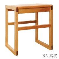 スツール 天然木 桜 W38 H40 徳島県 家具 チェア サイドテーブル 日本製 仏具 送料無料 ALTAR アルタ