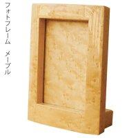 フォトフレーム 写真立て 天然木 バーズアイメープル材 幅11.4 高さ16 徳島県 日本製 仏具 アルタ ALTAR 96910024