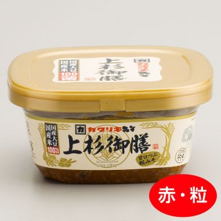 上杉御膳味噌(500g)