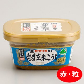 発芽玄米こうじみそ(500g)