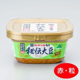 秘伝大豆みそ(500g)
