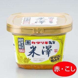 米澤みそ(750g)