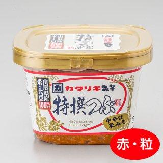 特撰つぶ(750g)