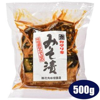 味噌漬(500g) 大根・茄子・胡瓜・昆布 【クール便】