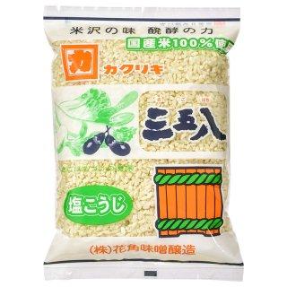 塩こうじ三五八 粒タイプ(600g)