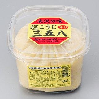 塩こうじネリ三五八(900g)