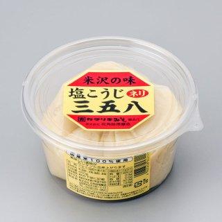 塩こうじネリ三五八(450g)