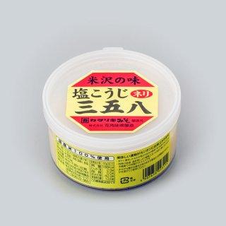 塩こうじネリ三五八(250g)カップ入