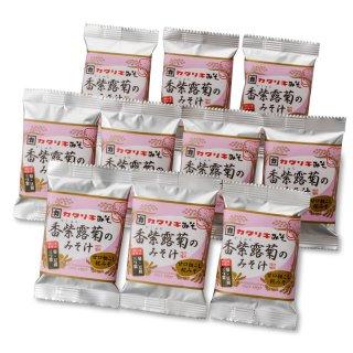 [フリーズドライみそ汁]香紫露菊のみそ汁(10個入り)