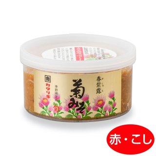 香紫露菊みそ(130g)