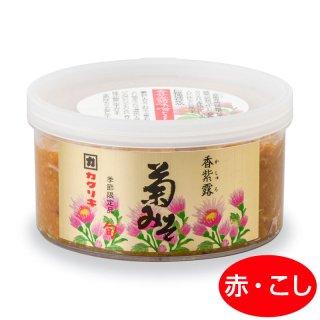 香紫露菊みそ(280g)