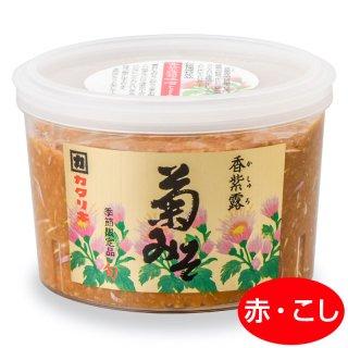 香紫露菊みそ(600g)