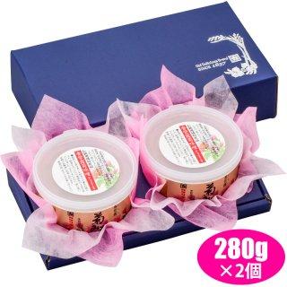 香紫露菊みそギフトセット(280g×2個)