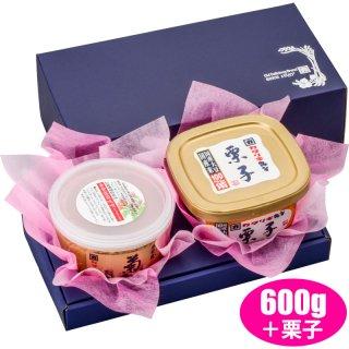 香紫露菊みそギフトセット(600g+栗子みそ750g)