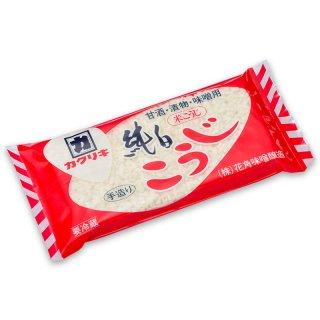 【要予約】純白こうじ(250g)<乾燥タイプ>【クール便】