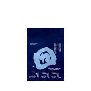 【ラッピング】オリジナルデザイン名入れ袋[小]