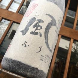 風(ふう) 1.8L