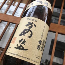 龍宮 かめ仕込み 黒糖焼酎 1.8L