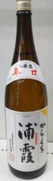 浦霞 からくち本醸造 1.8L