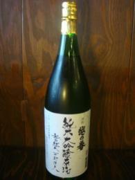 越の誉 純米大吟醸原酒 限定酒 1.8L