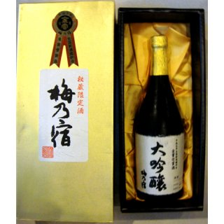 梅乃宿 H9年度金賞受賞酒 秘蔵限定 大吟醸 720ml H9年7月醸造