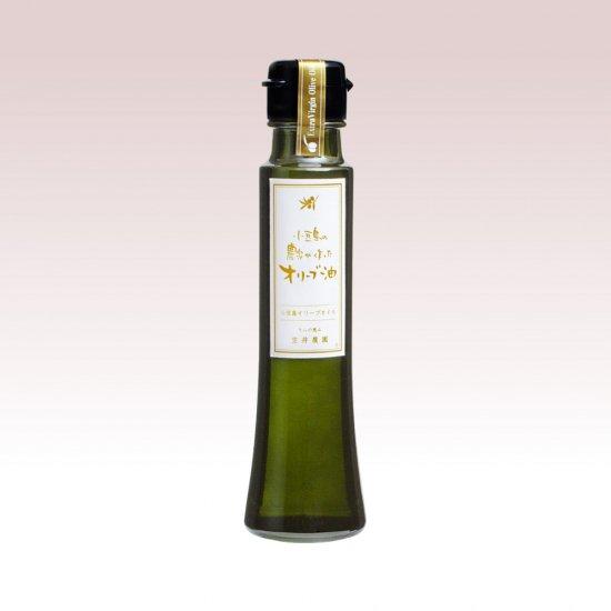 Mission green olive ミッション(グリーンオリーブ)種/100ml