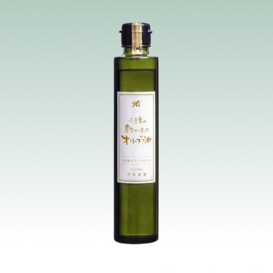 Mission green olive ミッション(グリーンオリーブ)種/200ml
