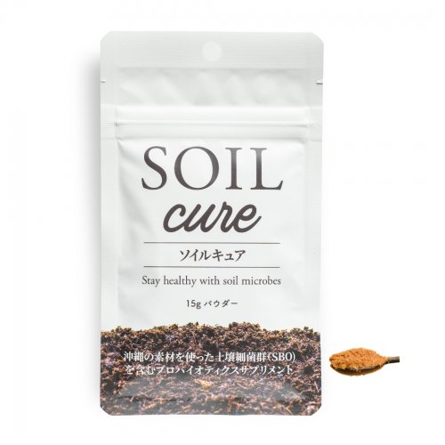 SOILcureパウダー15g