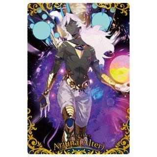 Fate/Grand Order ウエハース9 [23.SR:バーサーカー/アルジュナ(オルタ)]【ネコポス配送対応】【C】