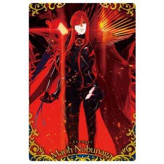 Fate/Grand Order ウエハース9 [24.SR:アヴェンジャー/魔王信長]【ネコポス配送対応】【C】