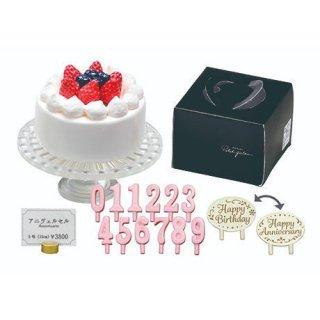 ぷちサンプルシリーズ PATISSERIE Petit gateau パティスリー プチ・ガトー [4.記念のケーキにはプレートを添えて]【ネコポス配送対応】(RM)