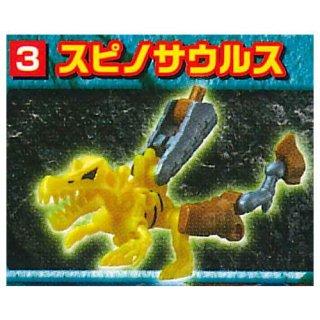 ほねほねザウルス 第36弾 超合体!双龍激突!編 [3.スピノサウルス]【 ネコポス不可 】【C】