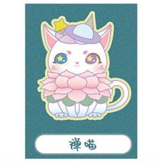 MJ STUDIO MIO ファンタスティック・ワールドシリーズ [2.禅猫]【 ネコポス不可 】