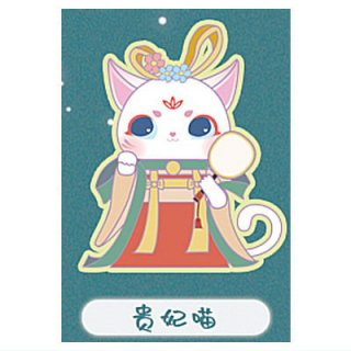 MJ STUDIO MIO ファンタスティック・ワールドシリーズ [5.貴妃猫]【 ネコポス不可 】