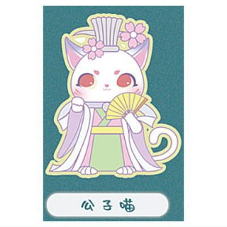 MJ STUDIO MIO ファンタスティック・ワールドシリーズ [7.公子猫]【 ネコポス不可 】