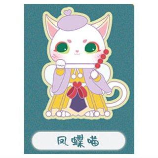 MJ STUDIO MIO ファンタスティック・ワールドシリーズ [8.鳳蝶猫]【 ネコポス不可 】