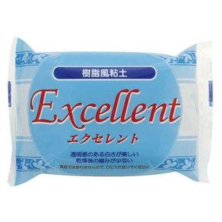 ねんど 樹脂粘土エクセレント 200g [品番:855] 日清アソシエイツ [m-s] 【 ネコポス不可 】【C】