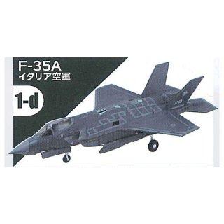 1/144スケール ハイスペックシリーズ vol.6 F-35 ライトニングII フェイズ2 [4.F-35A イタリア空軍]【 ネコポス不可 】【C】