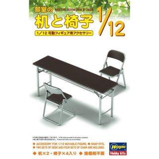 1/12スケール フィギュアアクセサリーシリーズ FA02 部室の机と椅子 プラモデル 【 ネコポス不可 】