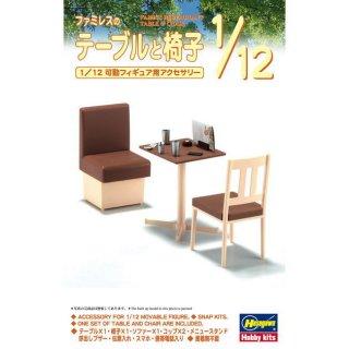 1/12スケール フィギュアアクセサリーシリーズ FA07 ファミレスのテーブルと椅子 プラモデル 【 ネコポス不可 】