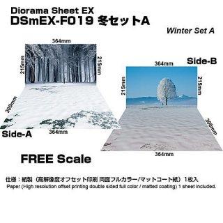 箱庭技研 ジオラマシートEX F019 冬セットA [DSmEX-F019]【 ネコポス不可 】