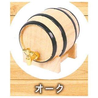 タルとお酒マスコットコレクション2 [3.オーク]【 ネコポス不可 】【C】[sale200606]