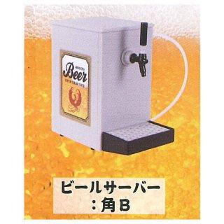 ビールサーバーマスコット [2.ビールサーバー:角B]【 ネコポス不可 】【C】[sale200606]