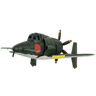 チビスケ戦闘機2 日本海軍機 [1.1.震電]【 ネコポス不可 】