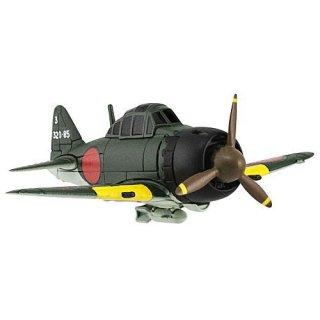 チビスケ戦闘機2 日本海軍機 [2.2-A.零式艦上戦闘機52型]【 ネコポス不可 】