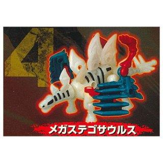 メガほねほねザウルス2020 [4.メガステゴサウルス]【 ネコポス不可 】
