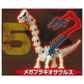 メガほねほねザウルス2020 [5.メガブラキオサウルス]【 ネコポス不可 】