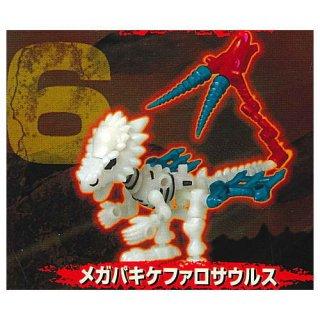 メガほねほねザウルス2020 [6.メガパキケファロサウルス]【 ネコポス不可 】