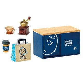 スヌーピー SNOOPY COFFEE ROASTERY & CAFE (コーヒーロースタリー&カフェ) [8.またお越し下さいませ!]【 ネコポス不可 】(RM)